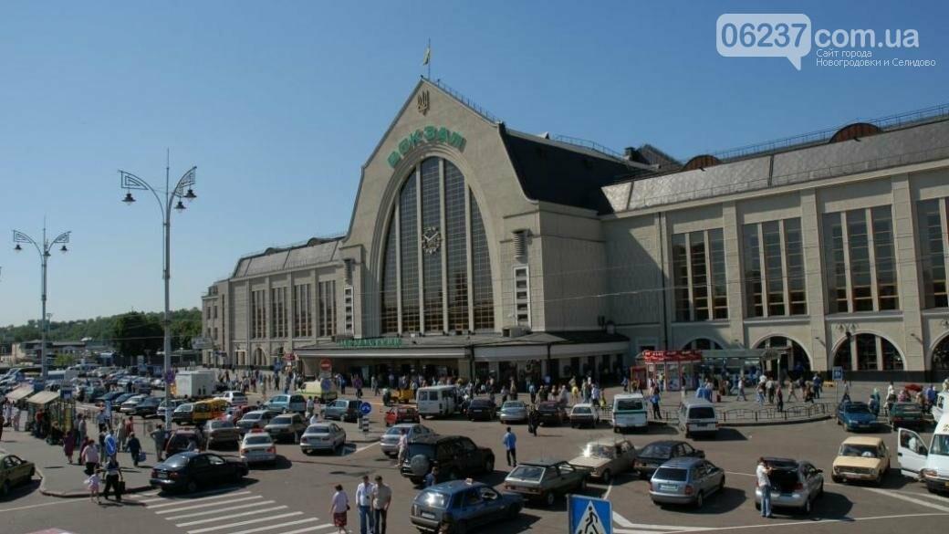 С поезда «Киев — Мариуполь» эвакуировали 700 человек, фото-1