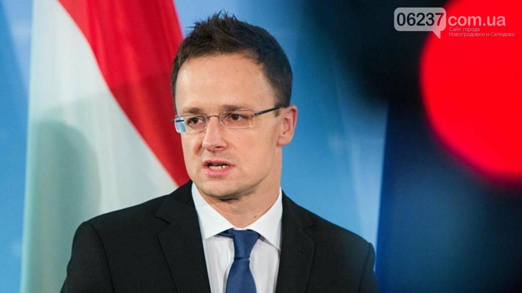 Глава МИД Венгрии попал в базу «Миротворца», фото-1