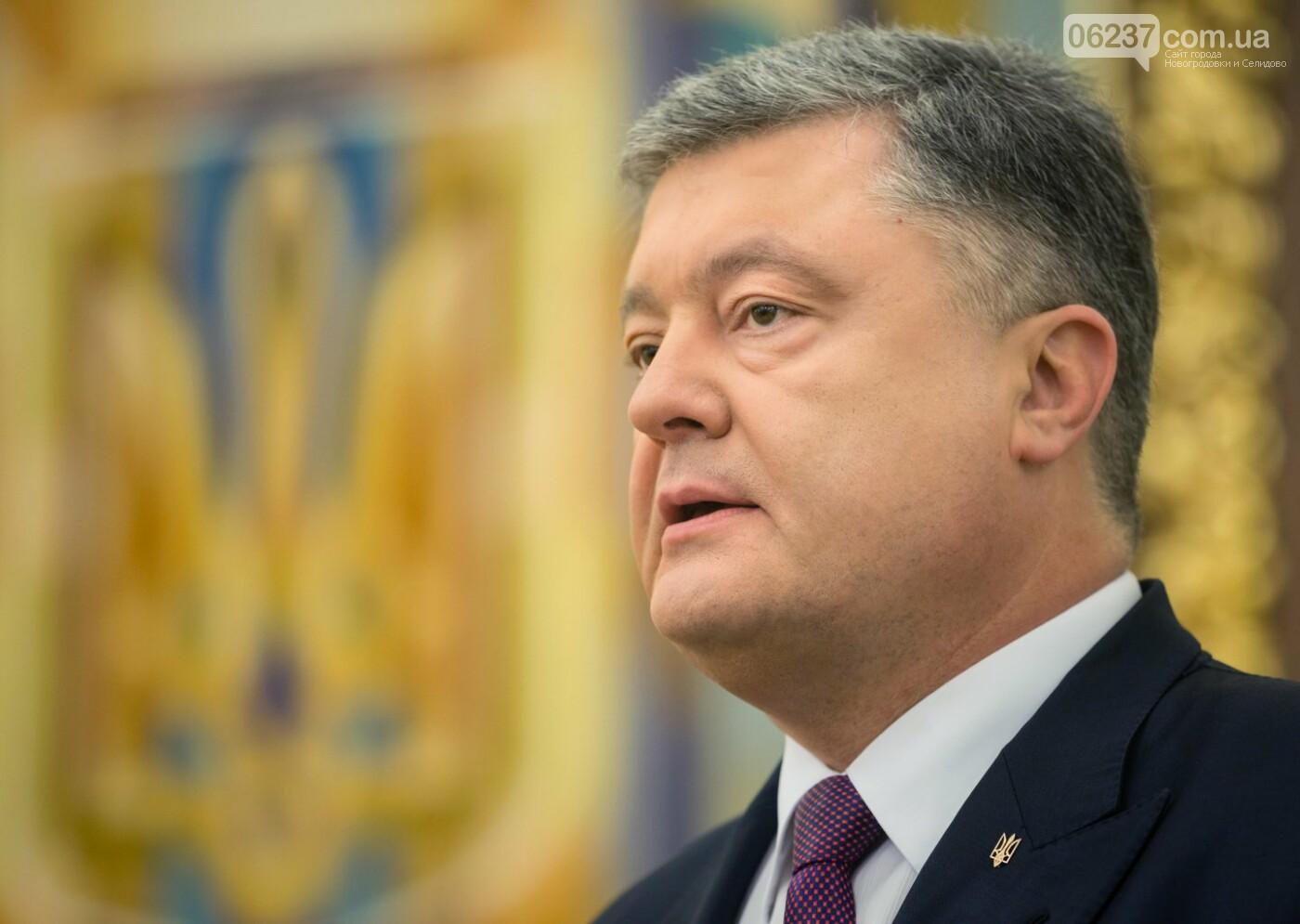 Порошенко сделал заявление по «паспортному скандалу» в Закарпатье, фото-1