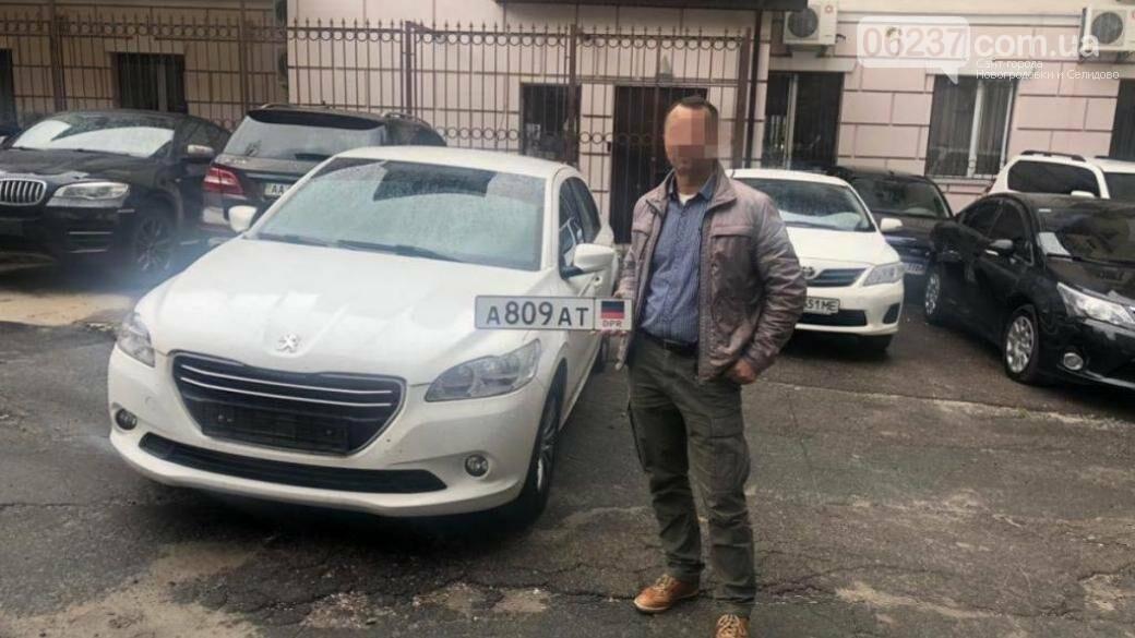 СБУ задержала мужчину, который ездил по Киеву с номерами «ДНР», фото-1