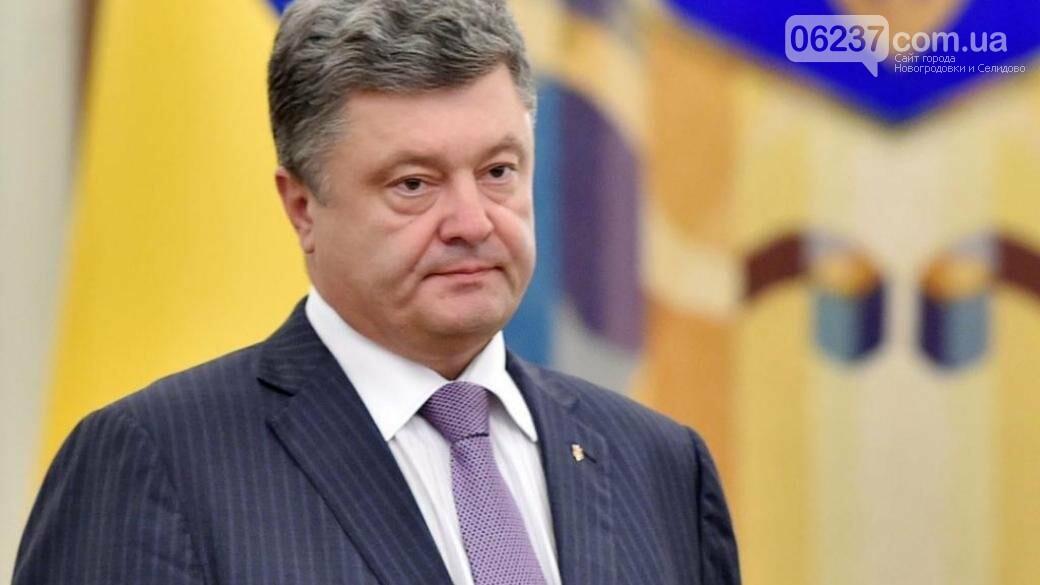 Порошенко сообщил: у него в России бизнеса нет и быть не может, фото-1