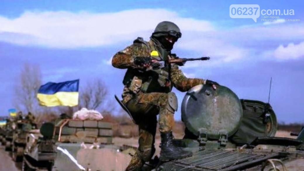 «Тихо пришли». ВСУ взяли под контроль новые территории на Донбассе, фото-1