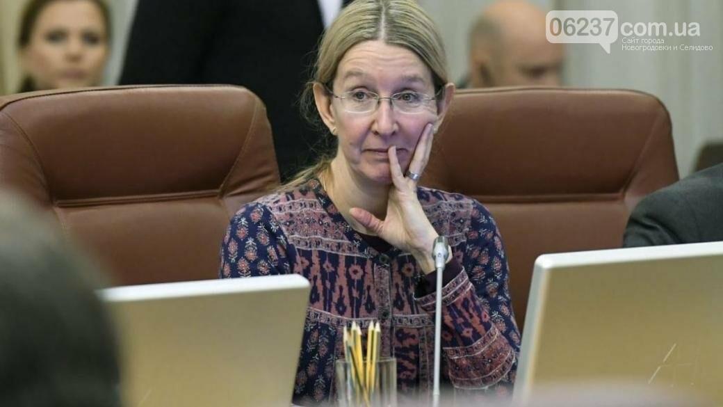 В Верховной Раде 2 октября рассмотрят отставку Супрун, фото-1