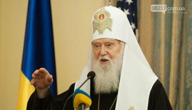 Филарет рассказал, когда изберут председателя единой Поместной Церкви, фото-1