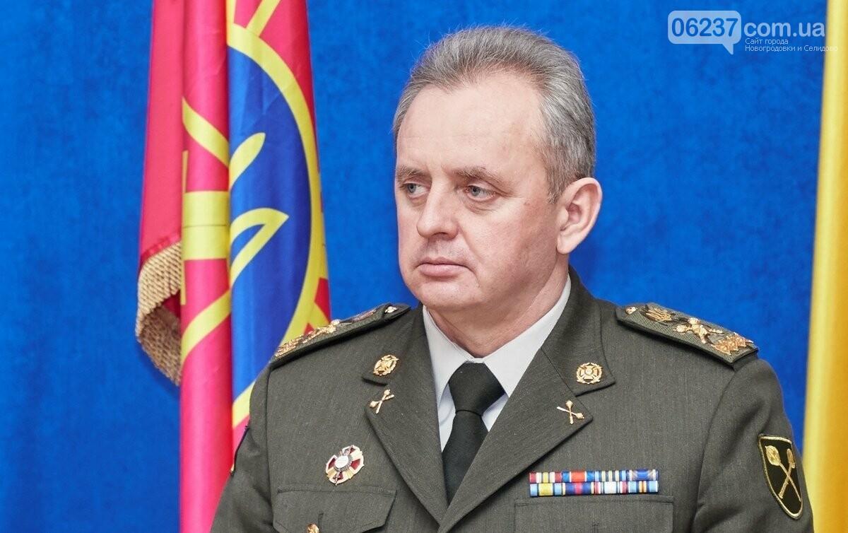 База на Азовському морі дозволить Україні протистояти загрозам РФ, - Муженко, фото-1
