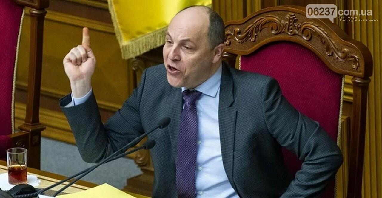 Рада засудила спроби повернути делегацію Росії у ПАРЄ, фото-1