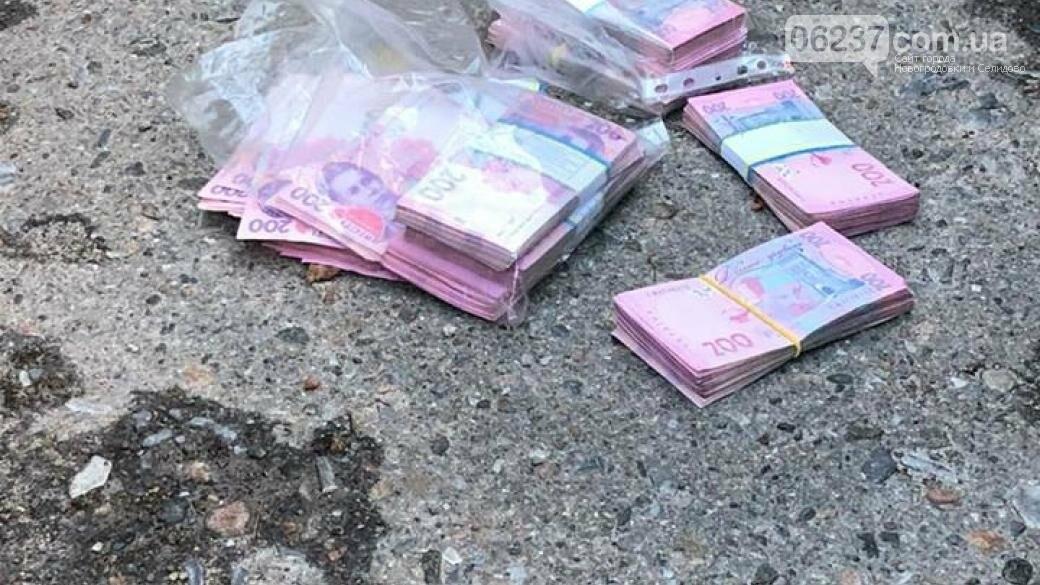 На Донетчине майора полиции задержали при получении взятки 200 тысяч, фото-1