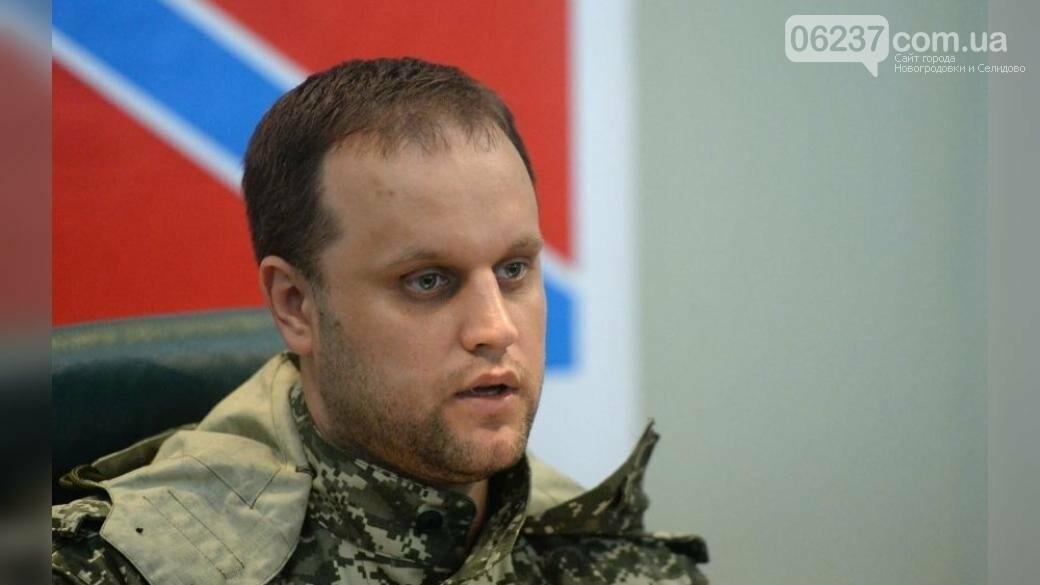 Губарев неожиданно заявил, что Донбасс «был и будет Украиной», фото-1