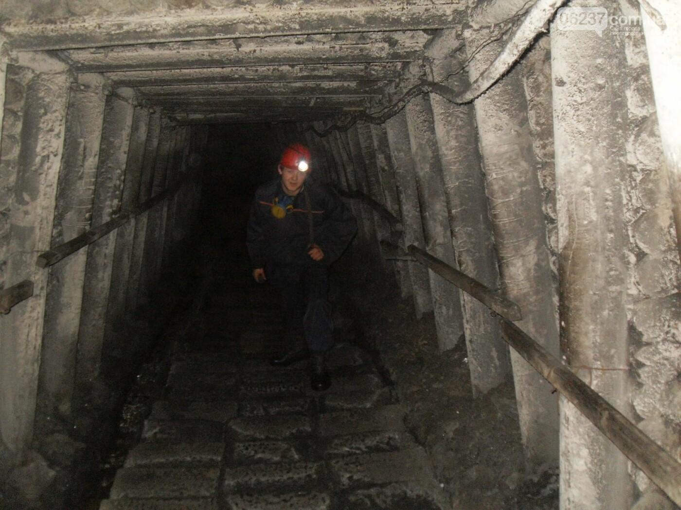 В шахте на Донетчине погиб 19-летний шахтер, фото-1
