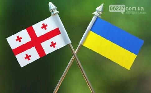 Украинцы смогут ездить в Грузию по ID-паспортам, фото-1