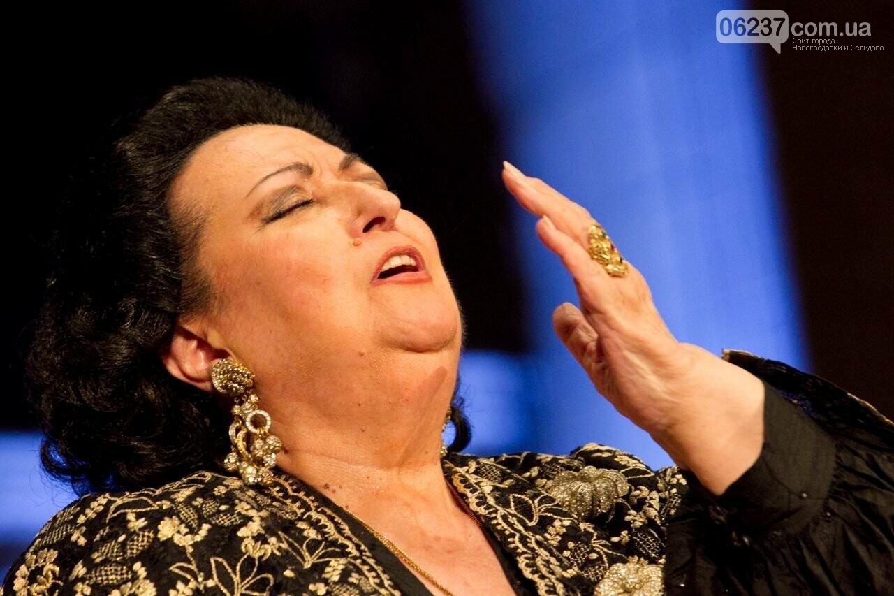 Умерла Монсеррат Кабалье: что известно о знаменитой оперной диве, фото-1