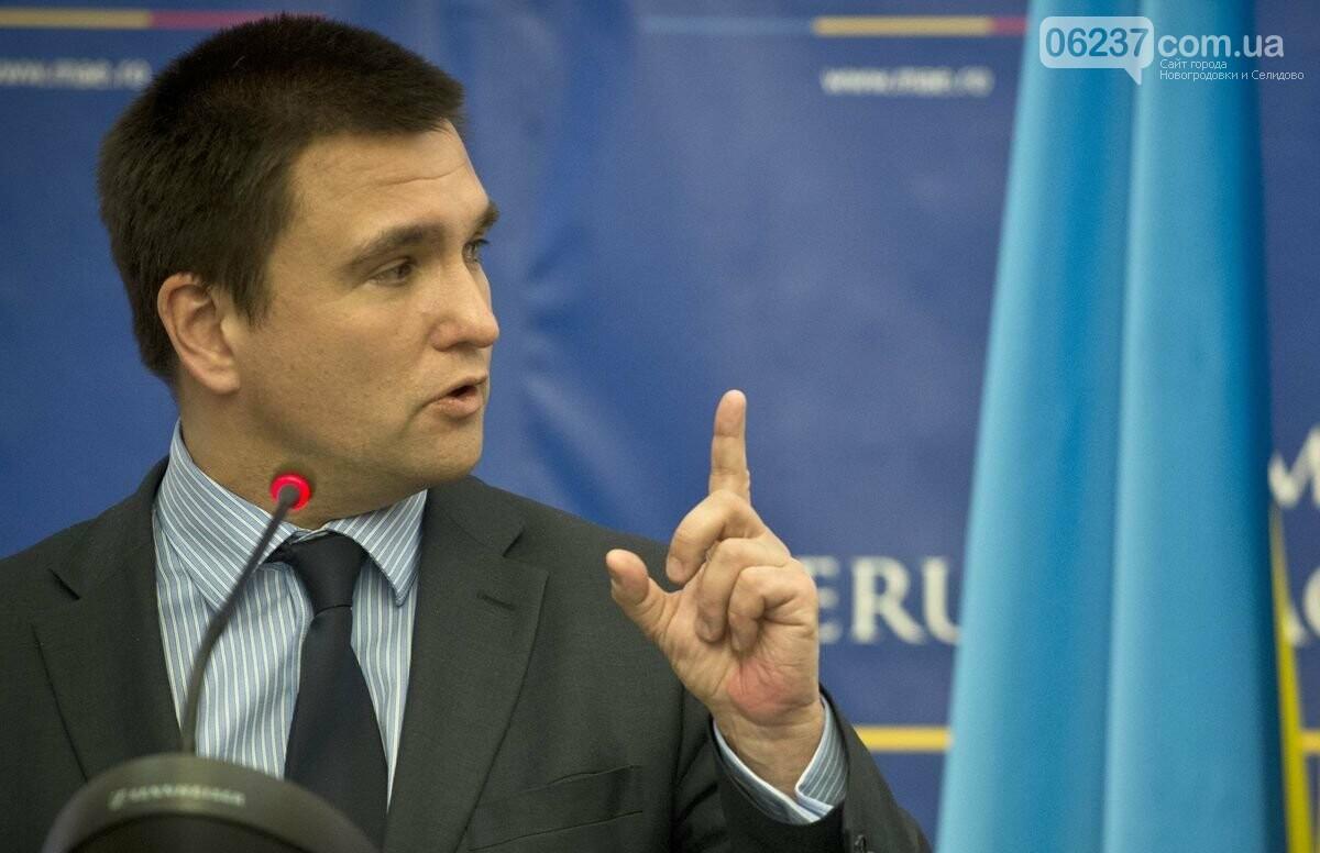 Україна може запровадити біометричні візи для росіян, - МЗС, фото-1