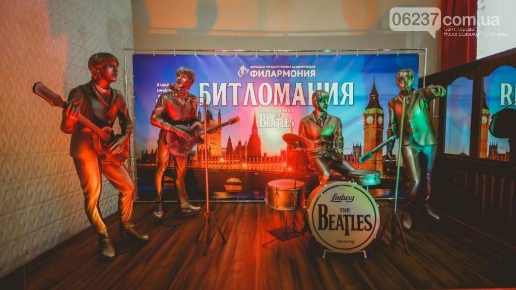 В соцсети показали, где разместили фигуры «Тhе Beatles» в Донецке, фото-1