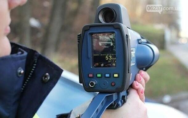 В МВД пояснили, как будут работать радары TruCam, фото-1