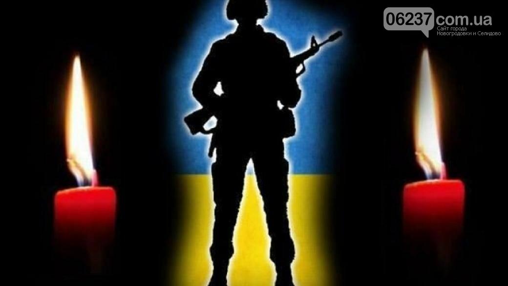 На Киевщине обнаружили тело лейтенанта ВСУ, фото-1