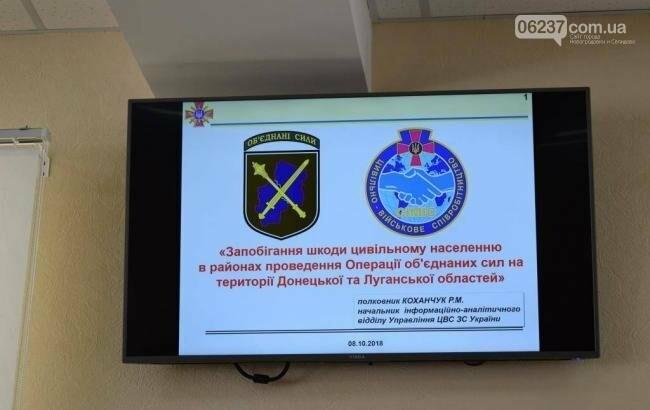 В Україні з 1 листопада запустять пілотний проект для захисту цивільному населення на Донбасі, фото-1