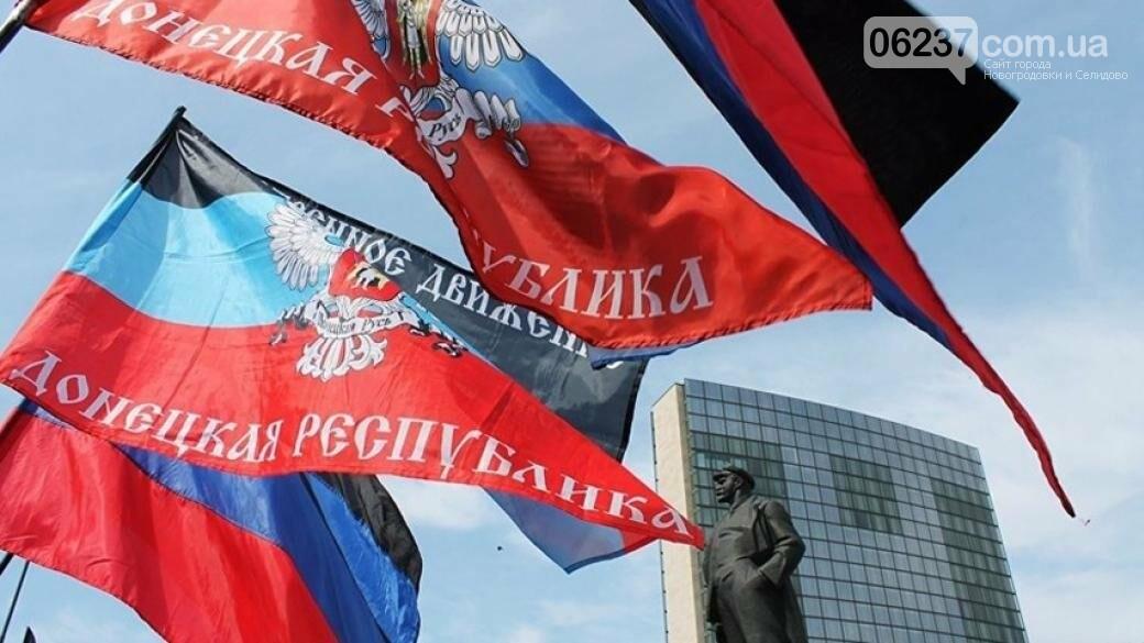 Передел сфер влияния в Донецке решался на «сходке» воров в законе в Ростове — СМИ, фото-1