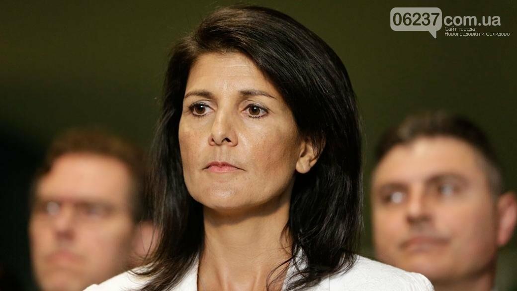 Постпред США в ООН уходит в отставку, фото-1