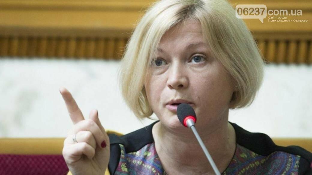 «Мы были в шоке». Геращенко рассказала о поведении оккупантов в Минске, фото-1