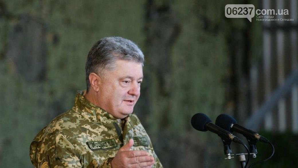 В Украине построят 136 хранилищ для боеприпасов, некоторые — по стандартам НАТО, фото-1