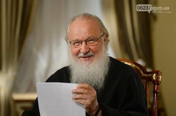 В РПЦ пообещали жестко ответить Константинополю, фото-1