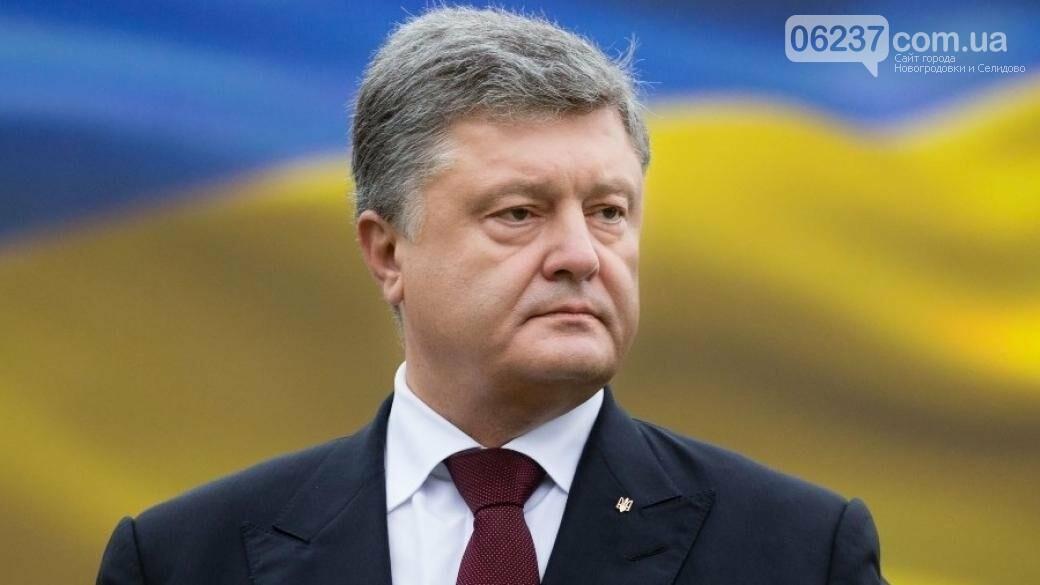 Порошенко подписал закон о введении приветствия «Слава Украине», фото-1