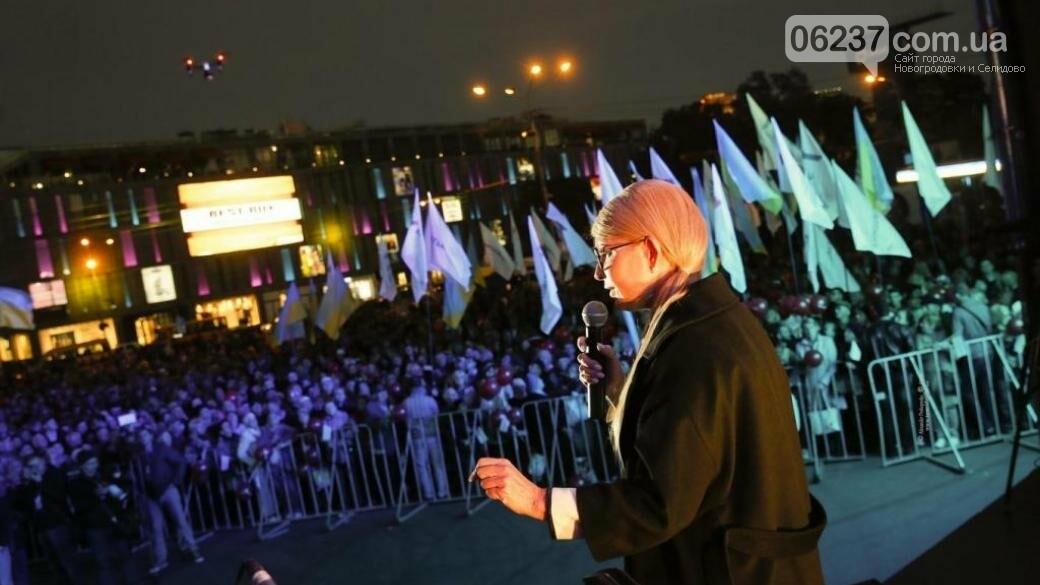 Тимошенко провела открытую встречу с жителями Днепра, фото-1