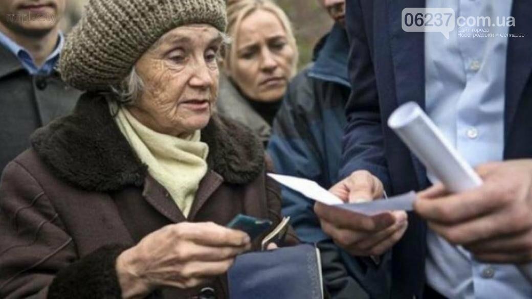 Минсоцполитики изменит порядок выплаты пенсий жителям ОРДЛО, фото-1