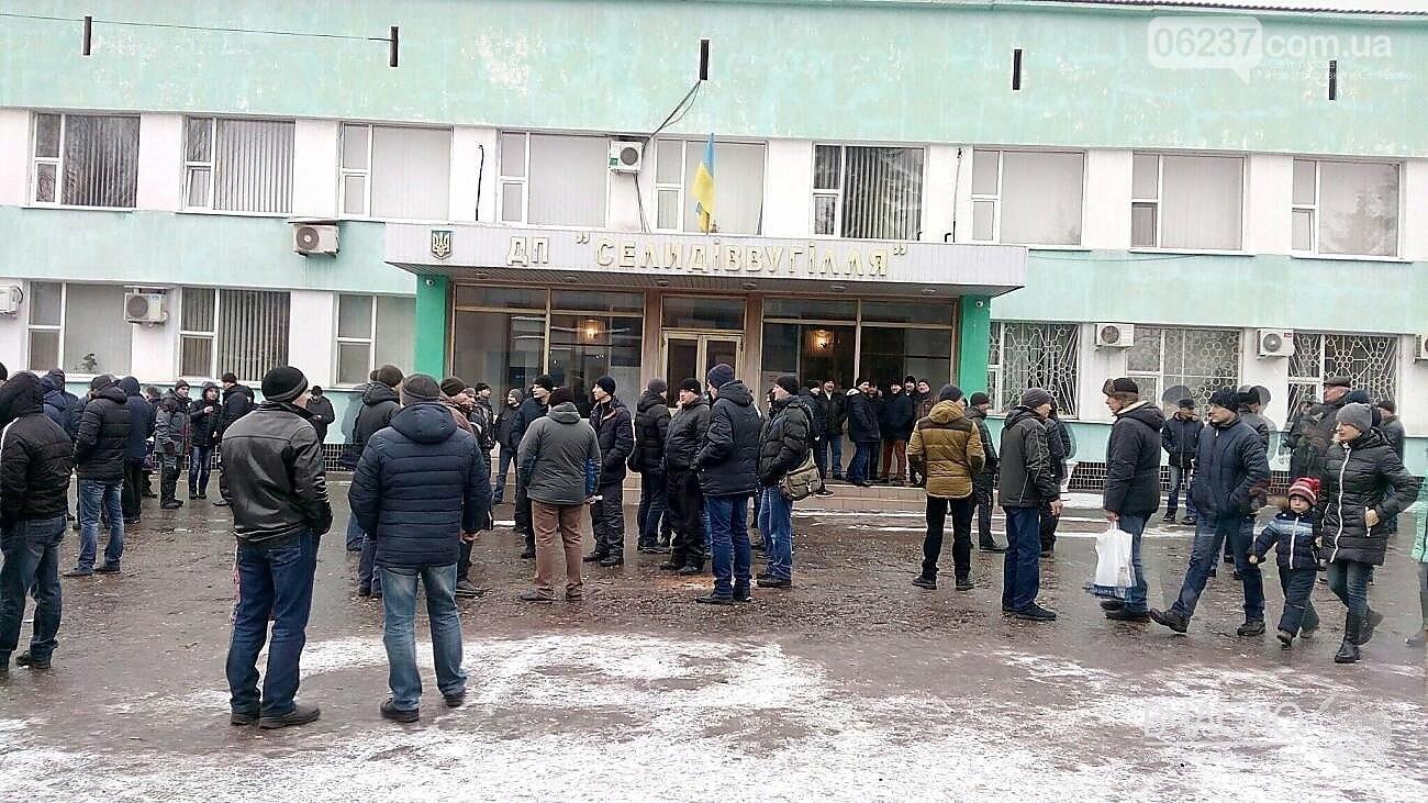 Текущая ситуация в ГП «Мирноградуголь» и «Селидовуголь», фото-1