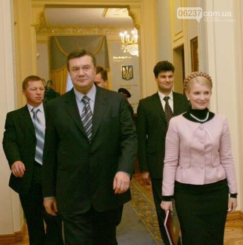 ЗМІ надрукували текст угоди 2009 року між Януковичем та Тимошенко, фото-1