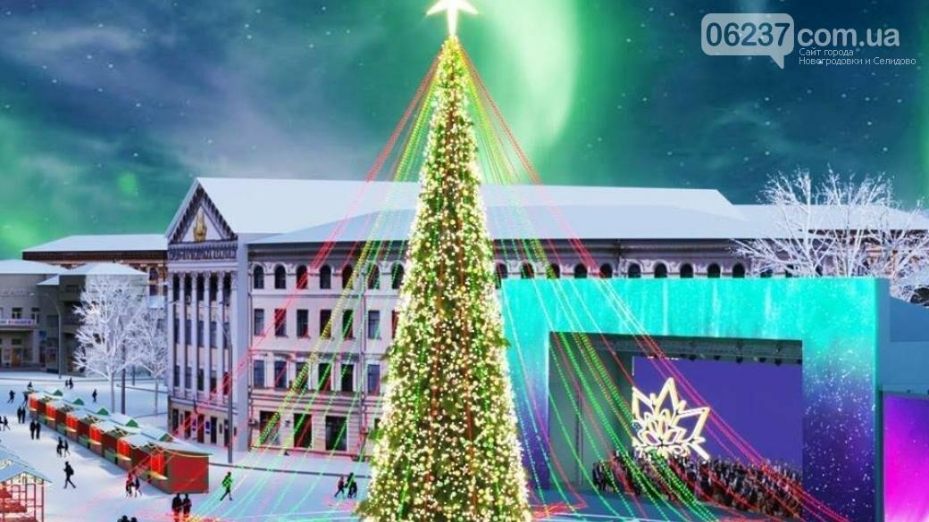 Украинцам показали, как будет выглядеть главная елка страны, фото-1