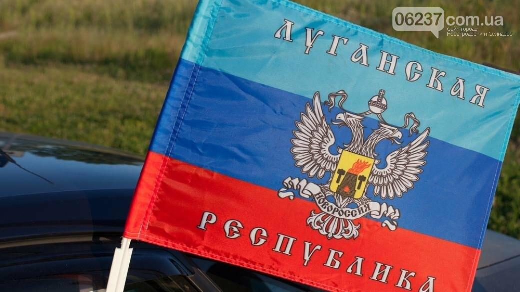 В Луганске бабушка «сдала» внучку в «МГБ» за проукраинскую листовку, фото-1