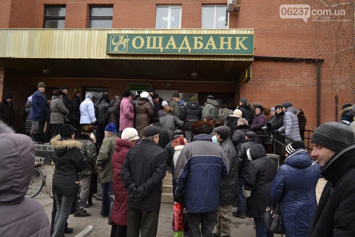 Названы новые сроки идентификации переселенцев в Ощадбанке, фото-1