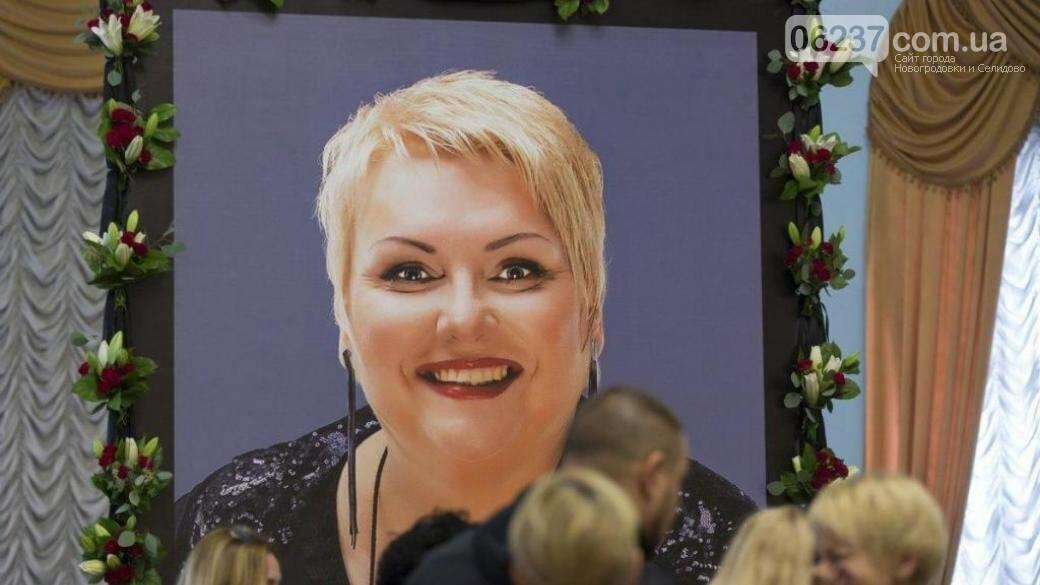 В Киеве простились с погибшей актрисой Мариной Поплавской, фото-1