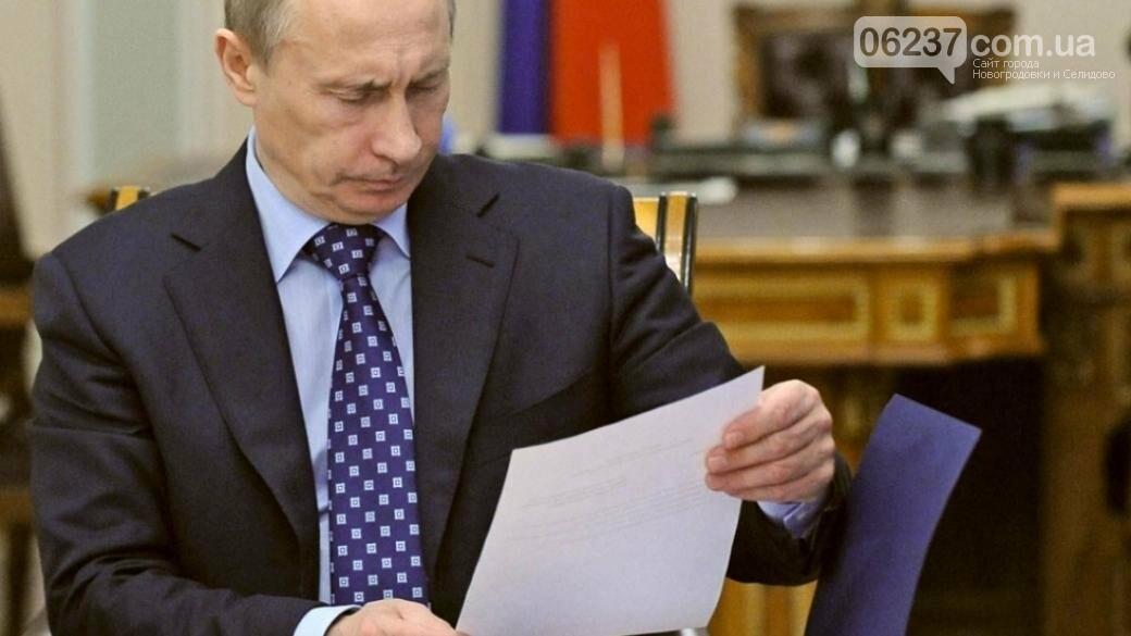 Путин ввел ответные санкции против Украины, фото-1