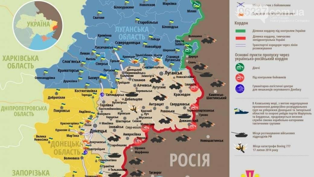 Интенсивность обстрелов снизилась: потерь в рядах ВСУ вчера и сегодня утром нет. Карта ООС, фото-1