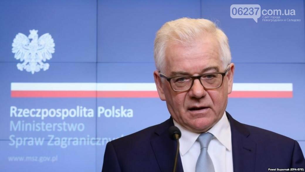Польша пообещала поддержать Украину в борьбе с агрессией РФ, фото-1