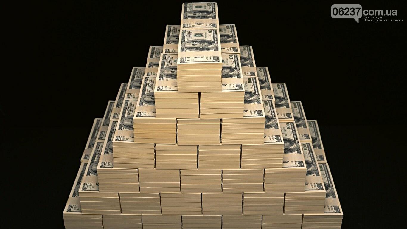 У США учасник лотереї виграв рекордні $1,6 млрд, фото-1