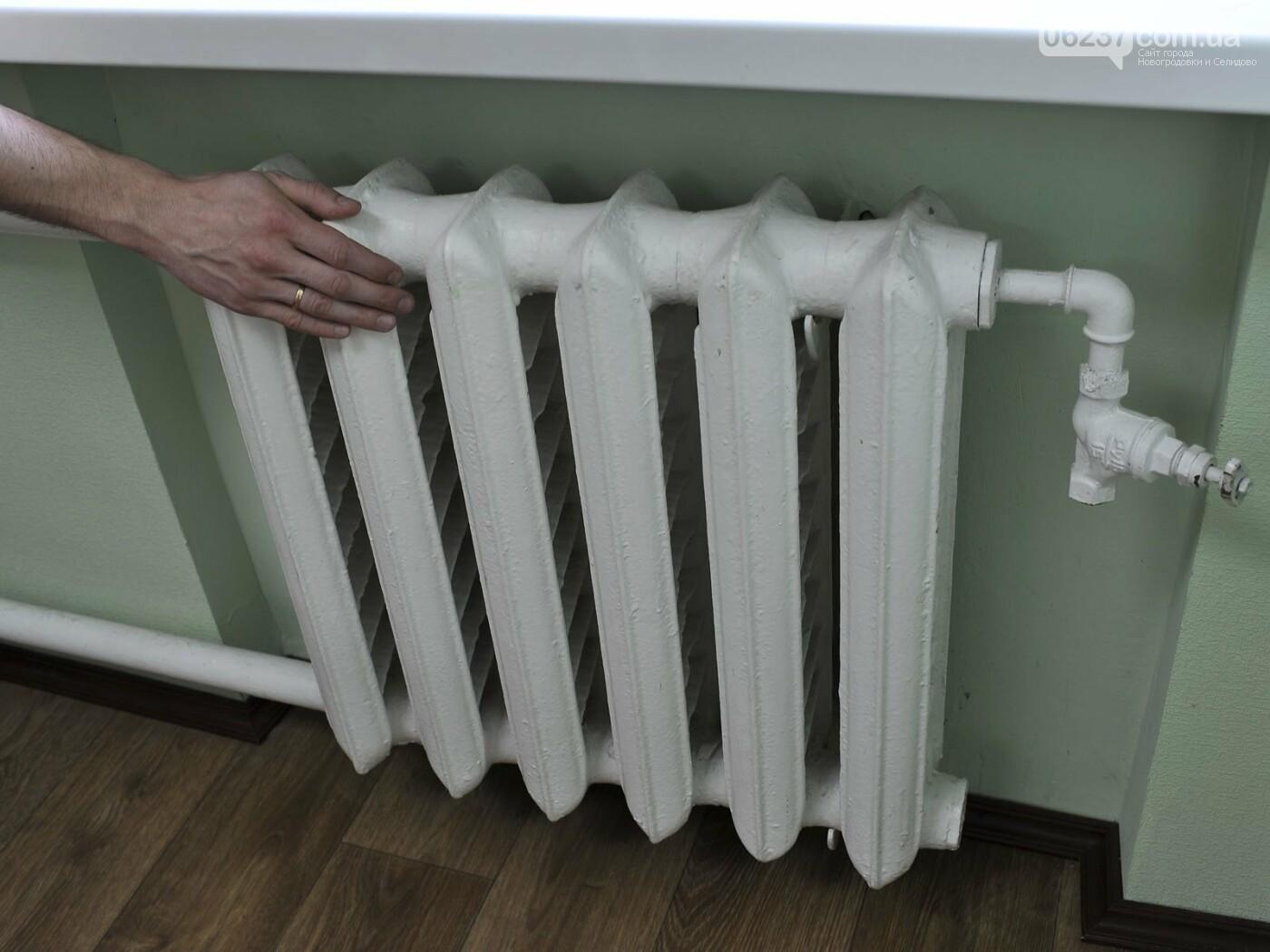 В Минсоцполитики рассказали, как пересчитают платежи за отопление, фото-1