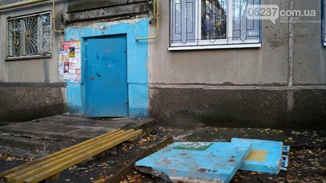 В Краматорске бетонная плита убила рабочего, фото-1