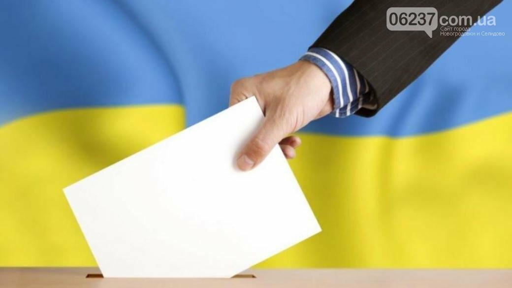 Как переселенцу проголосовать на выборах Президента Украины: опубликована инструкция, фото-1