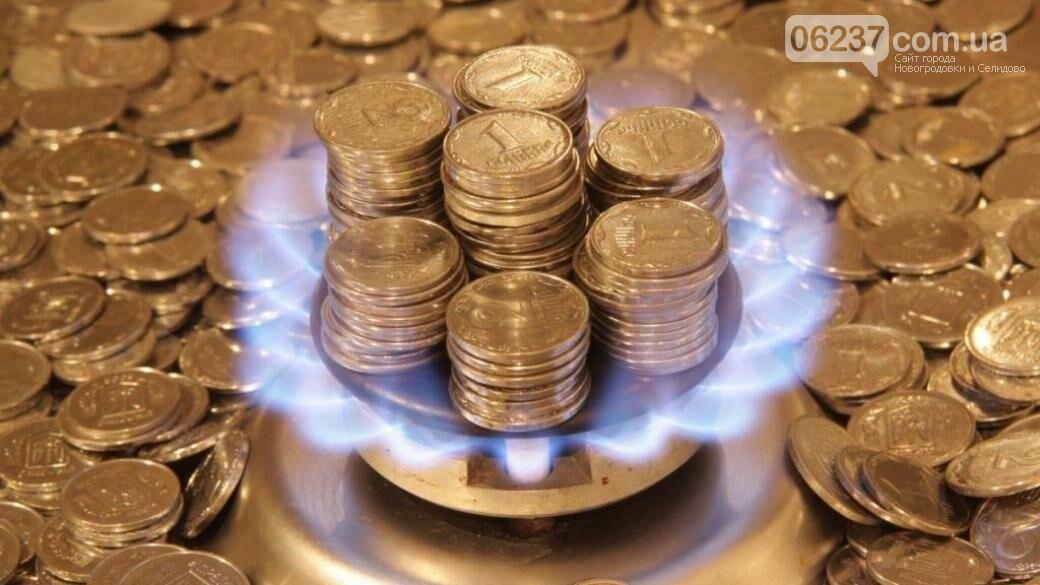 В Кабмине объяснили, как будет дорожать газ в Украине, фото-1