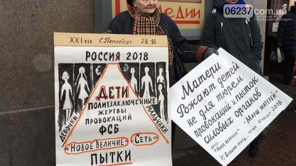 В РФ на акции протеста задержали детей, фото-1