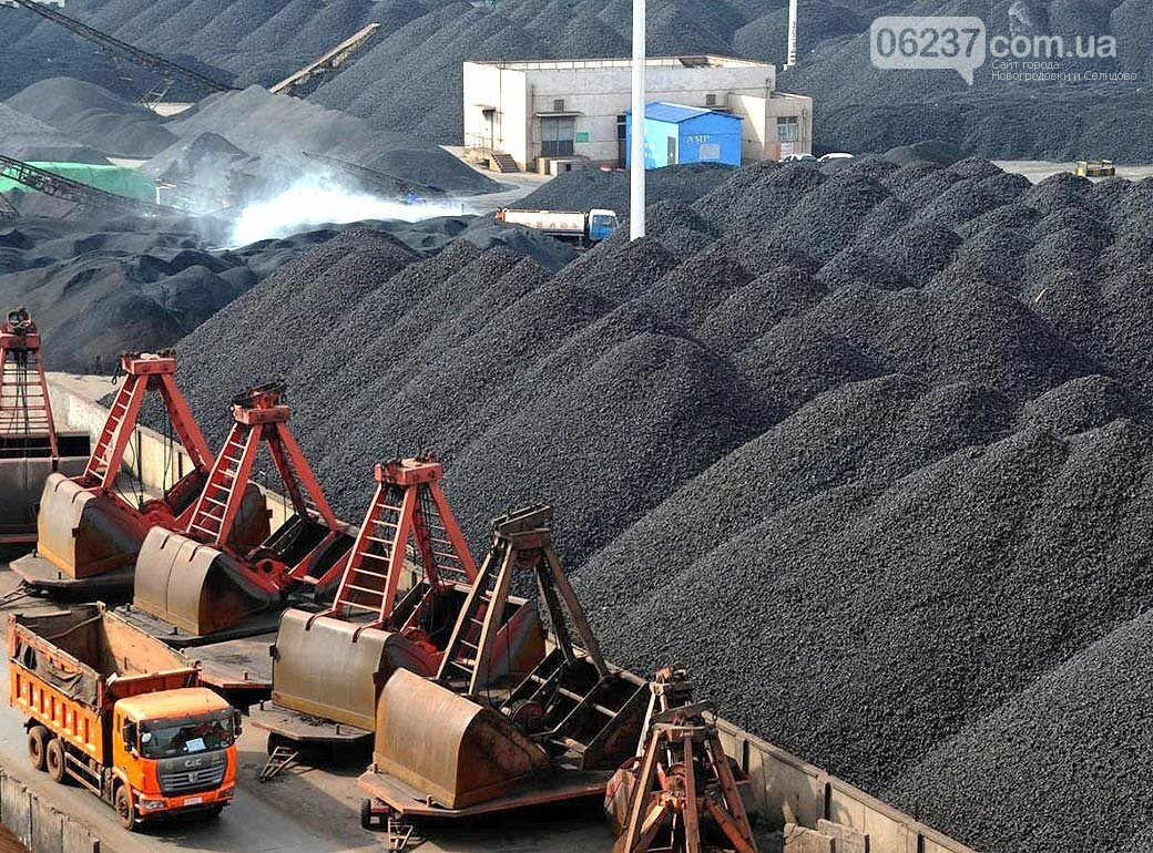 На Донетчине отстранены от работы руководители двух угольных предприятий, фото-1