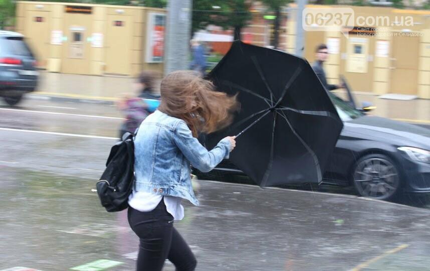 На Донеччині оголосили штормове попередження, фото-1