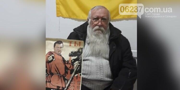 Пенсионер из Мариуполя расклеивал плакаты с Януковичем и призывом заплатить по тарифам, за что попал в СБУ, фото-1