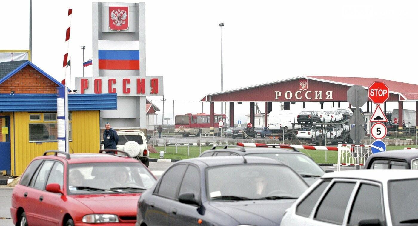 Военное положение: Госпогранслужба призывает украинцев воздержаться от поездки в РФ, фото-1