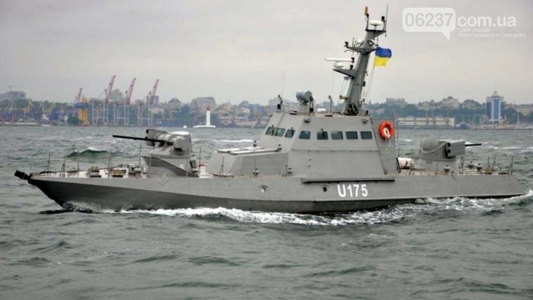 Госпогранслужба заявила, что корабли и катера переведены в полную боеготовность, фото-1