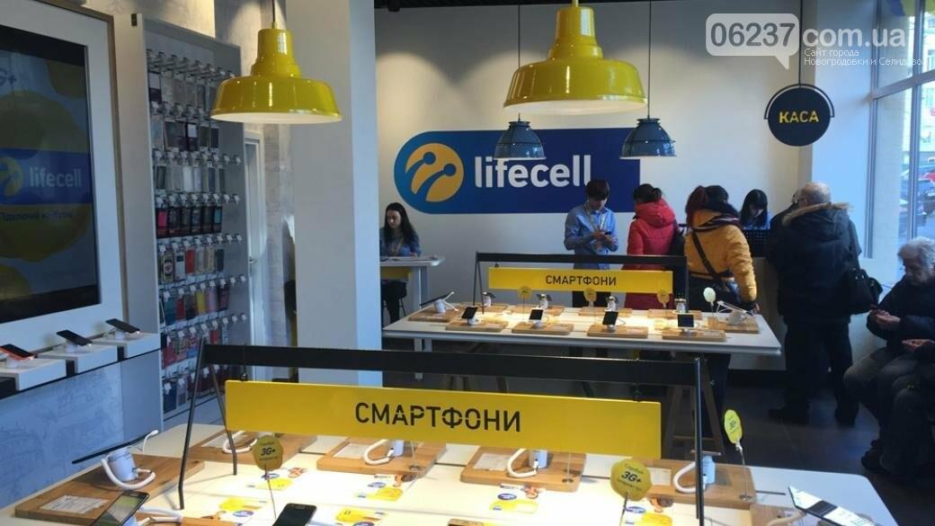 В Украине значительно повысят тарифы на мобильную связь, фото-1