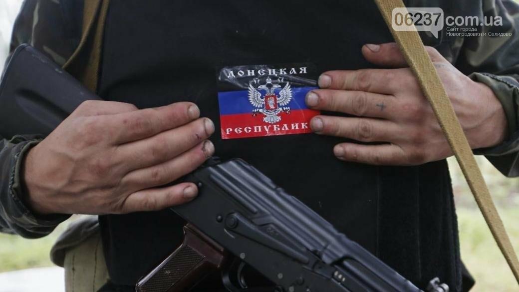 В Константиновке задержали бывшего участника группировки «ДНР», фото-1